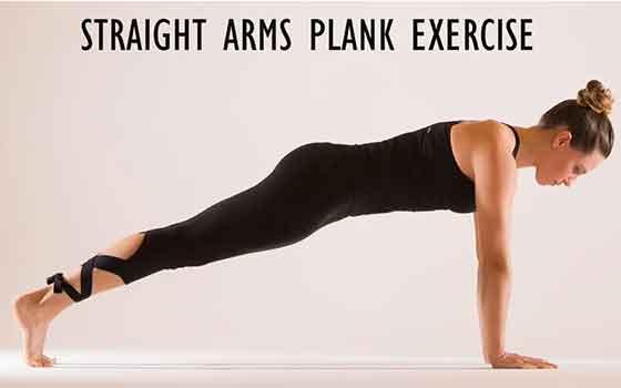 दाहिने हाथ का व्यायाम